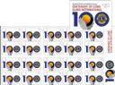 AUS SG4739a $1 Centenary of Lions Clubs International self-adhesive booklet (SB575) pane